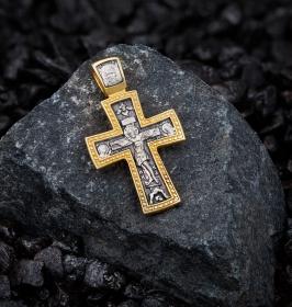 Позолоченные кресты