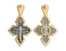 14-365 Крест (Ag 925)
