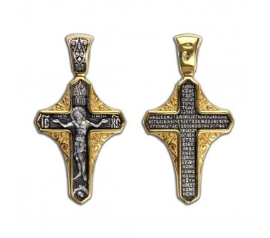 АГ-03402пзч Крест (Ag 925)