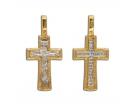 АГ-01154пз Крест (Ag 925)