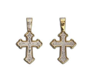 13-079 Крест (Ag 925)