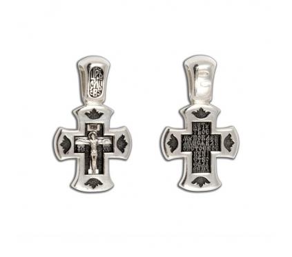 12-228 Крест (Ag 925)