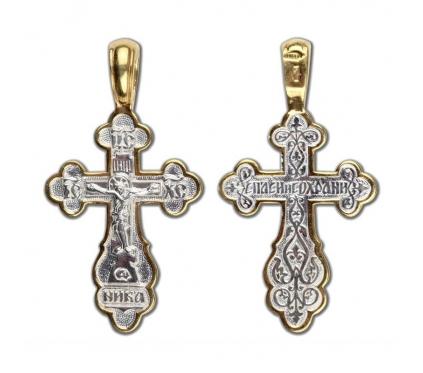 13-075 Крест (Ag 925)