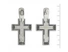 12-013 Крест (Ag 925)