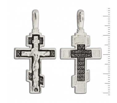 12-055 Крест (Ag 925)