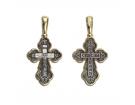 14-316 Крест (Ag 925)