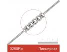 0260Rp Цепочка серебряная (Ag 925)