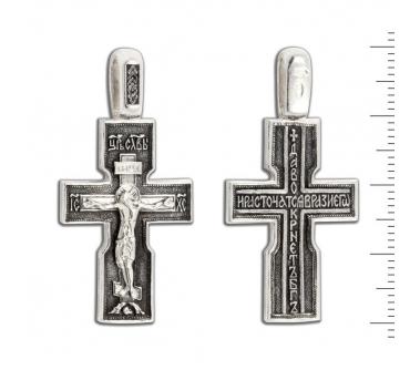 12-053 Крест (Ag 925)